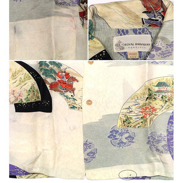 ビンテージ1950's シルク和柄アロハシャツ vintage aloha shirts silk Japanese print