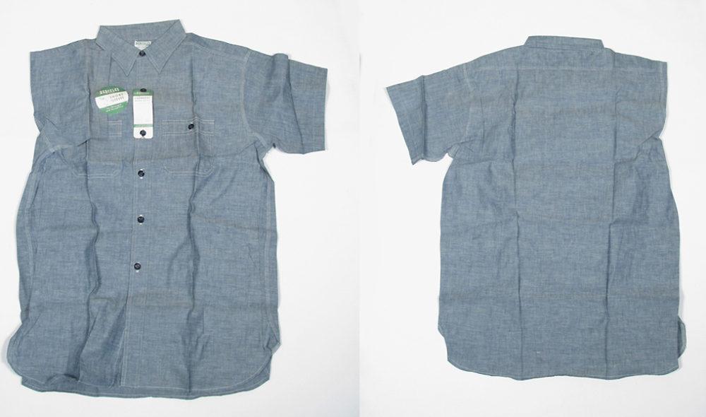 デッドストック 1950's HERCULES シャンブレーシャツ shirts