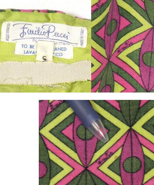 Emilio Pucci Vintage Skirts エミリオプッチ ビンテージ スカート